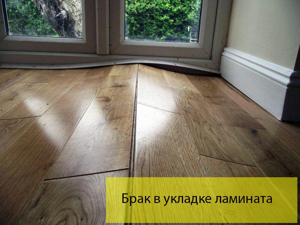Продажа квартир в Беларуси - GoHomeby